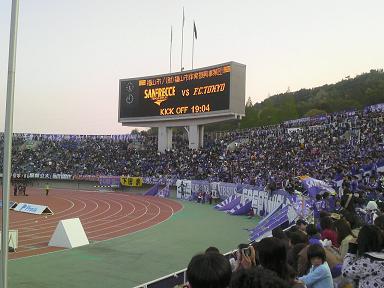 0501_hiroshima_bigarch04.JPG