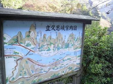 tachikue-02.jpg